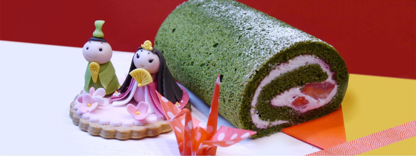 Les Pastilles | pâtisseries de yuka
